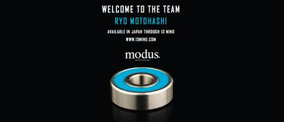 Modus_RM_Press_Release