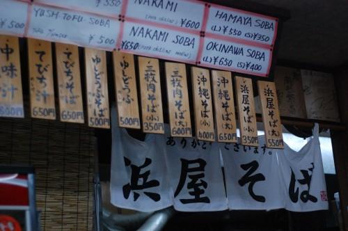 沖縄 スケボー