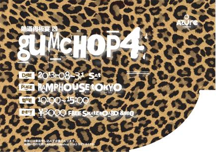gumchop4