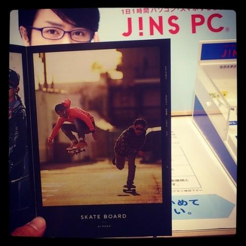 jins catalog