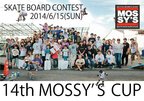s14thmossyscup